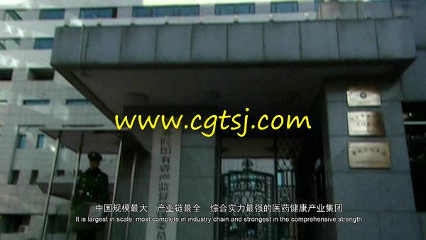 中国医疗器械高清企业宣传片实拍视频素材 720P的图片3