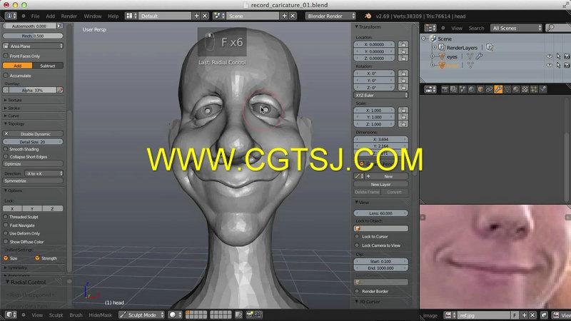 Blender漫画雕刻艺术训练视频教程的图片2