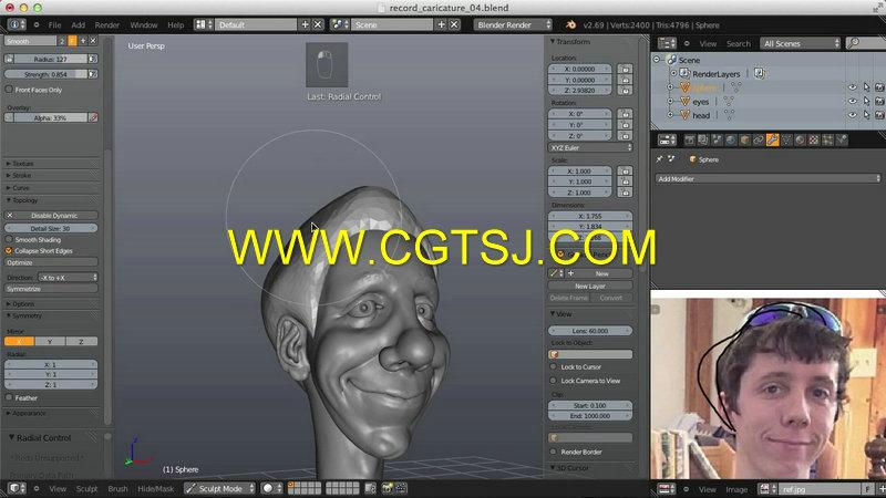 Blender漫画雕刻艺术训练视频教程的图片3