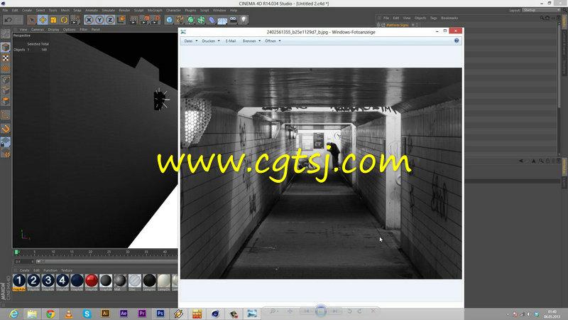 C4D中Vray火车站楼廊制作视频教程的图片1
