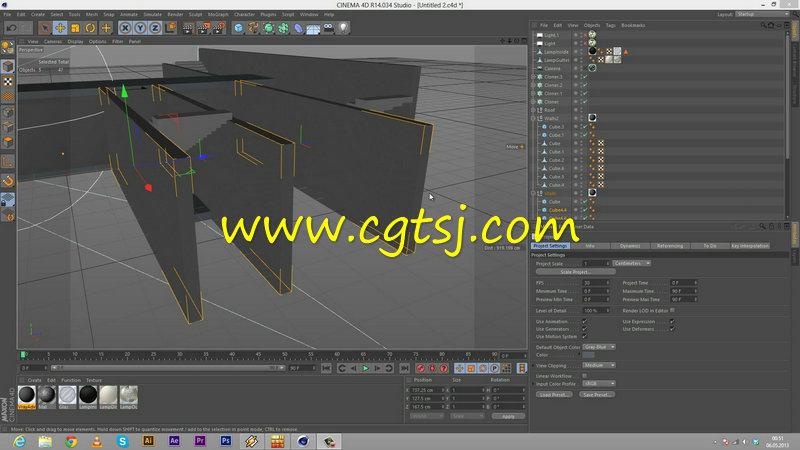C4D中Vray火车站楼廊制作视频教程的图片4