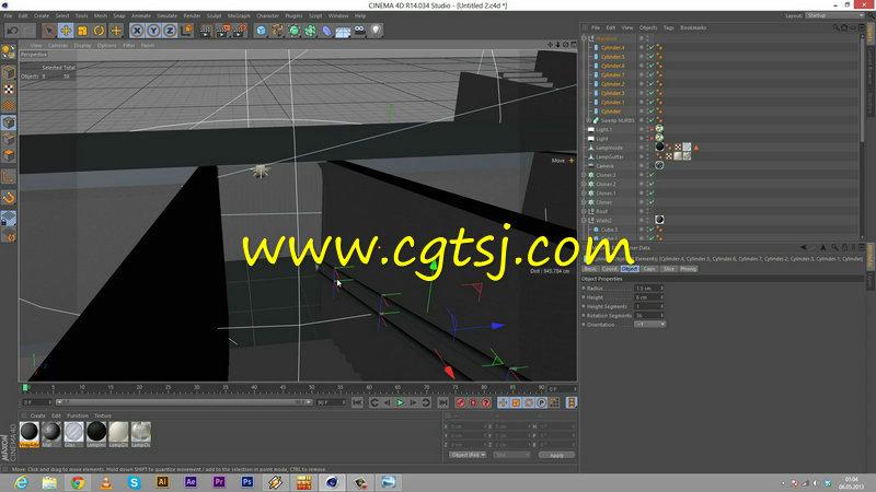 C4D中Vray火车站楼廊制作视频教程的图片5