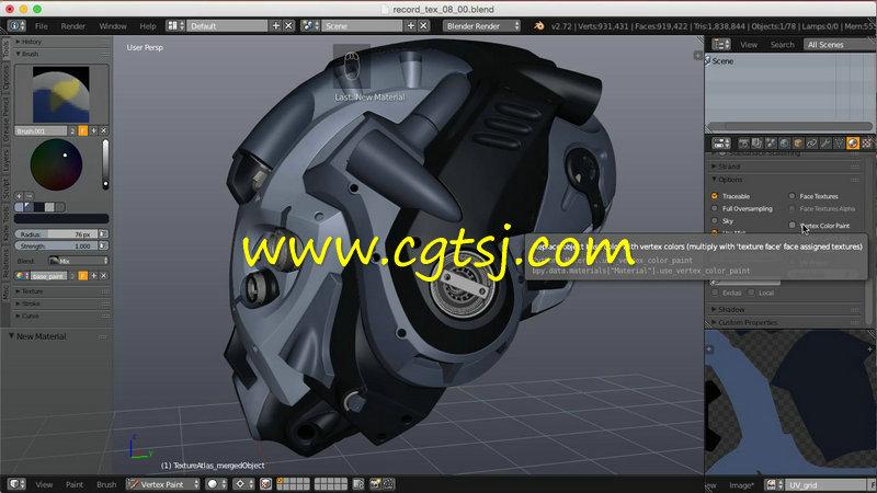 blender科幻头盔纹理与阴影技术训练视频教程的图片1