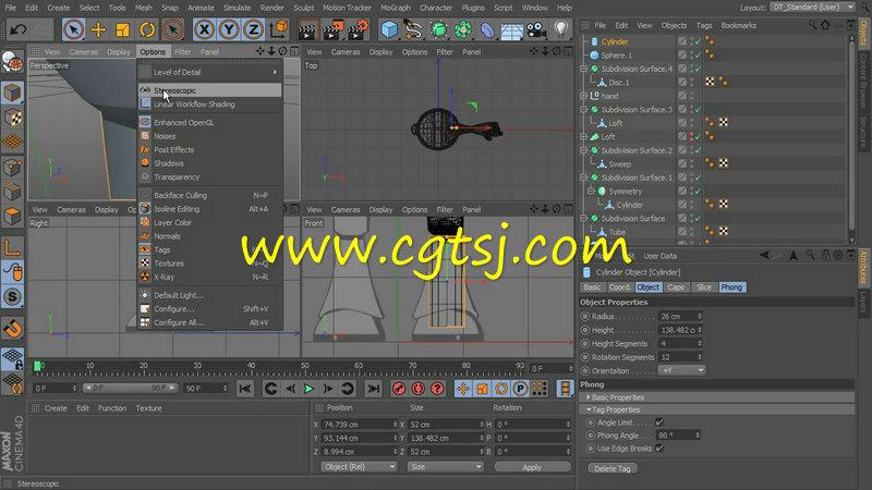 C4D建模技术训练视频教程的图片1
