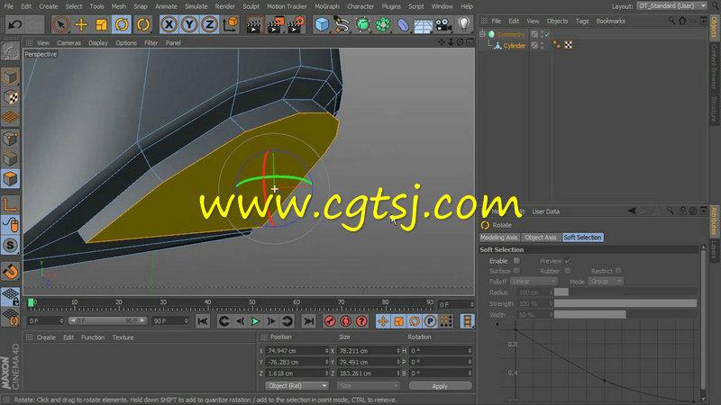 C4D建模技术训练视频教程的图片4