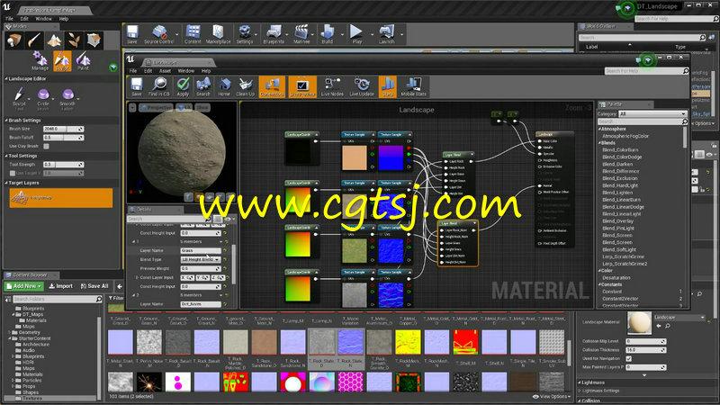 World Machine真实感地形制作视频教程的图片3