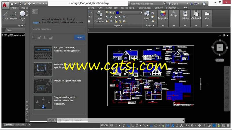 AutoCAD 2016先进技能训练视频教程的图片4