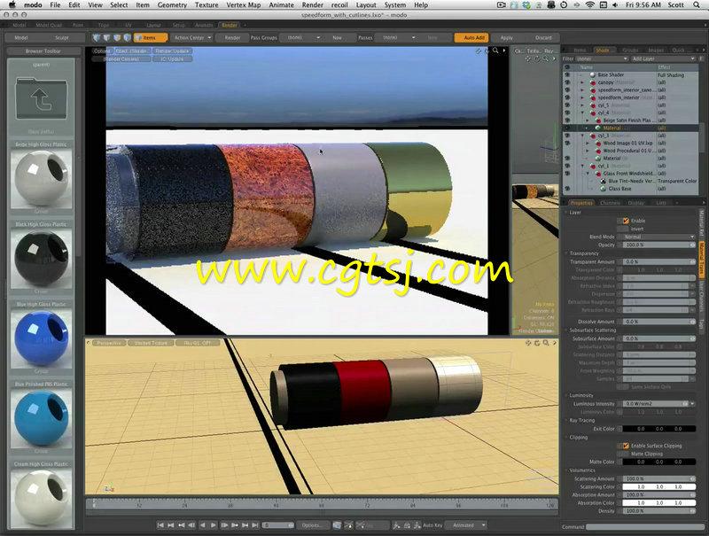 光线与阴影基础技术综合训练视频教程的图片2