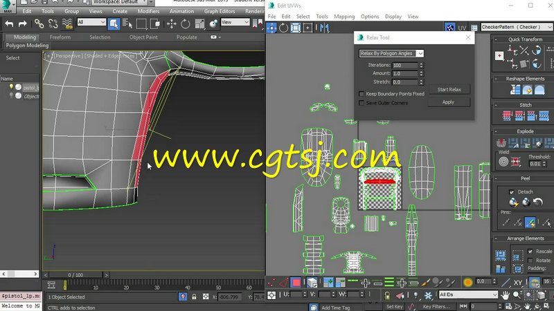 ZBrush与Quixel SUITE超逼真游戏武器制作视频教程的图片3