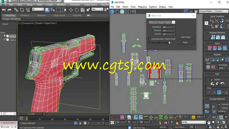 ZBrush与Quixel SUITE超逼真游戏武器制作视频教程的图片4