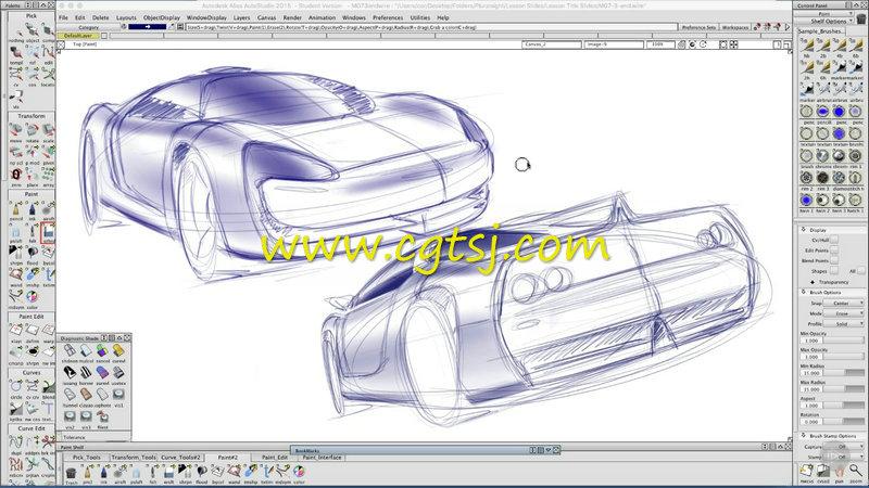 Autodesk Alias跑车草图工业设计训练视频教程的图片2