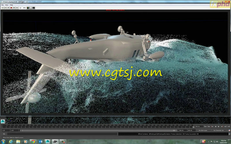 Maya中Bifrost流体特效高阶技巧视频教程的图片6