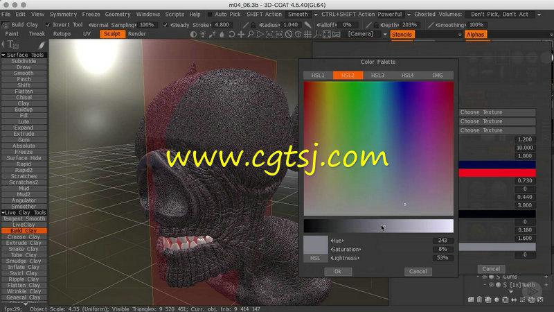 3DCoat概念角色雕刻技术训练视频教程的图片3