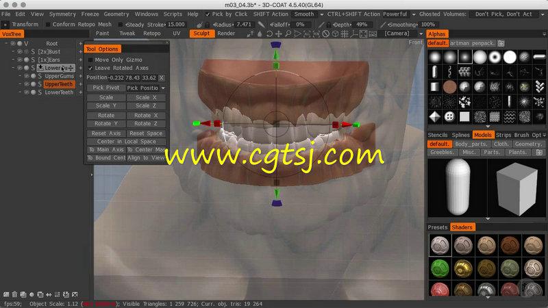 3DCoat概念角色雕刻技术训练视频教程的图片4