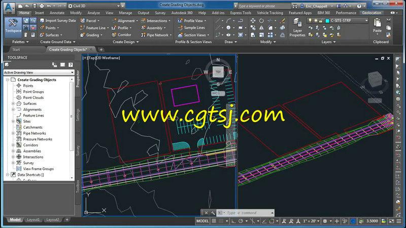 AutoCAD Civil 3D场地项目设计视频教程的图片2