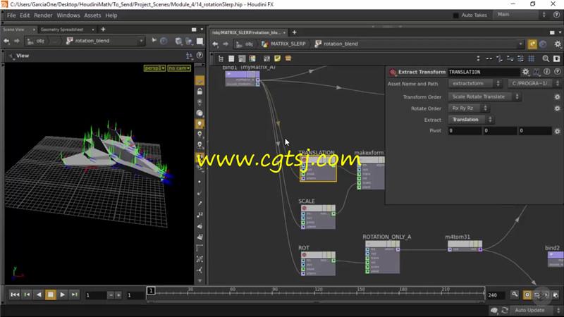 Houdini中数学技能影视特效视频教程的图片2
