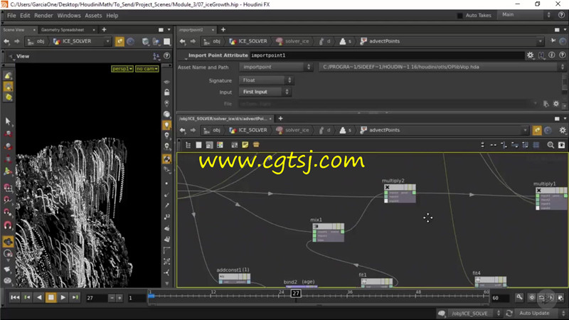Houdini中数学技能影视特效视频教程的图片3