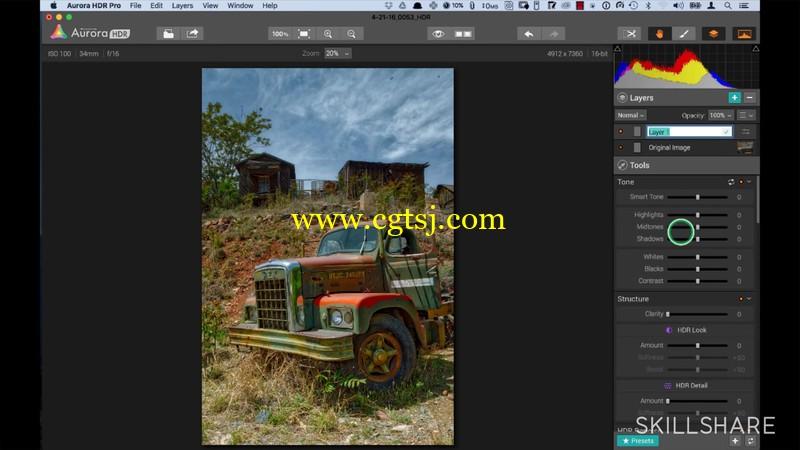 PS中HDR完美修饰技术视频教程的图片1