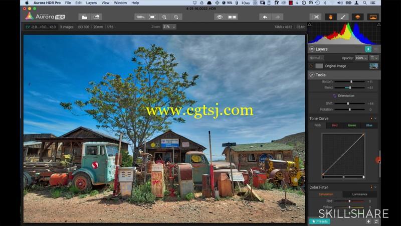 PS中HDR完美修饰技术视频教程的图片2