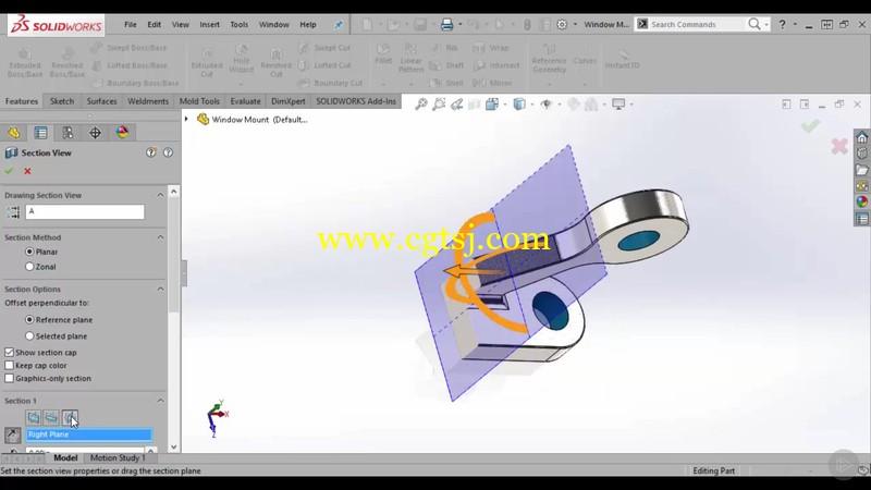 Solidworks概念性零件设计训练视频教程的图片1