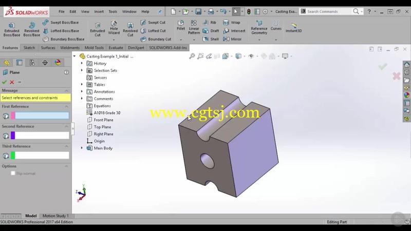 Solidworks概念性零件设计训练视频教程的图片4