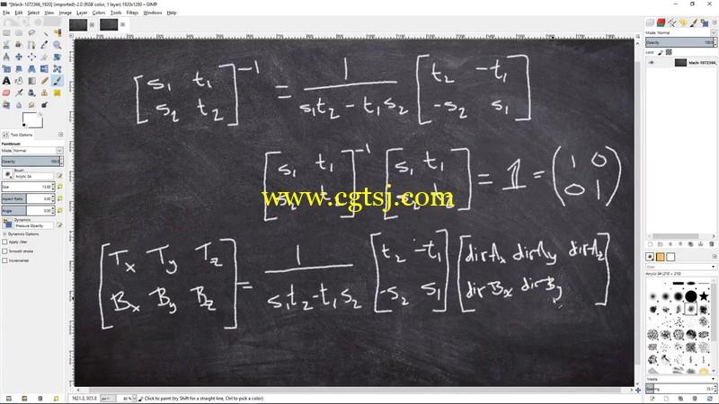 Unity编程制作几何网格地形实例训练视频教程的图片2