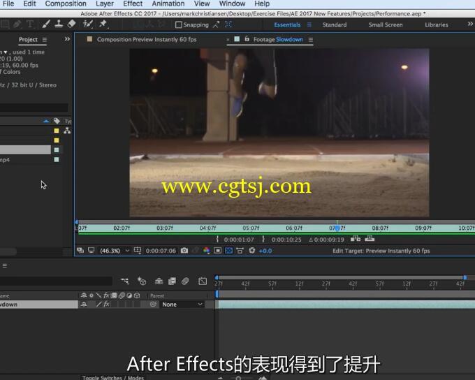AE CC 2017新功能训练视频教程(中文字幕)的图片4