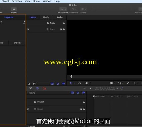 Motion 5全面核心特效技术训练视频教程(中文字幕)的图片1
