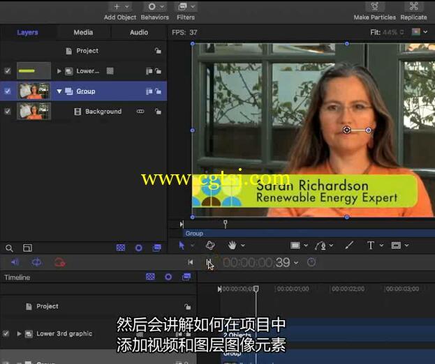 Motion 5全面核心特效技术训练视频教程(中文字幕)的图片2