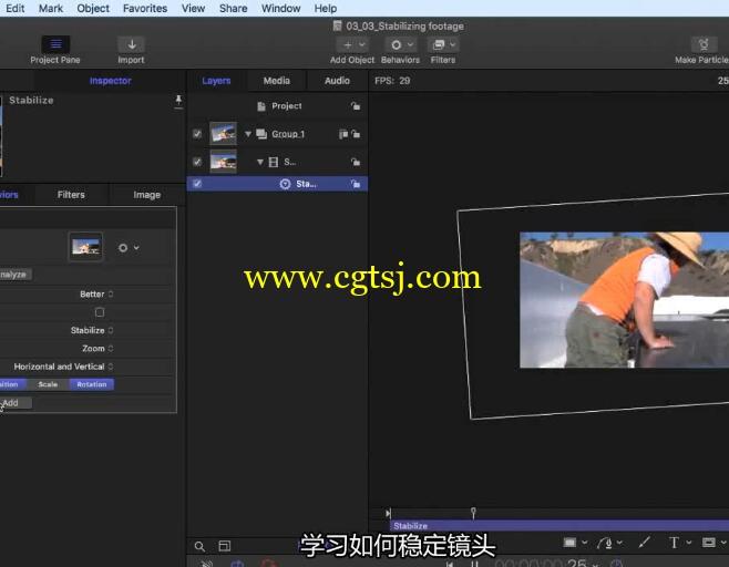 Motion 5全面核心特效技术训练视频教程(中文字幕)的图片3