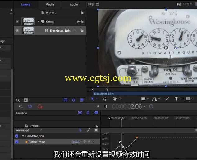 Motion 5全面核心特效技术训练视频教程(中文字幕)的图片4