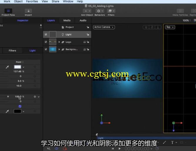 Motion 5全面核心特效技术训练视频教程(中文字幕)的图片5