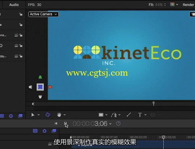 Motion 5全面核心特效技术训练视频教程(中文字幕)的图片7