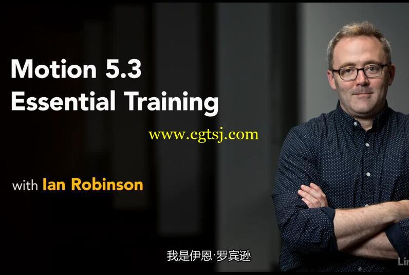 Motion 5全面核心特效技术训练视频教程(中文字幕)的图片8