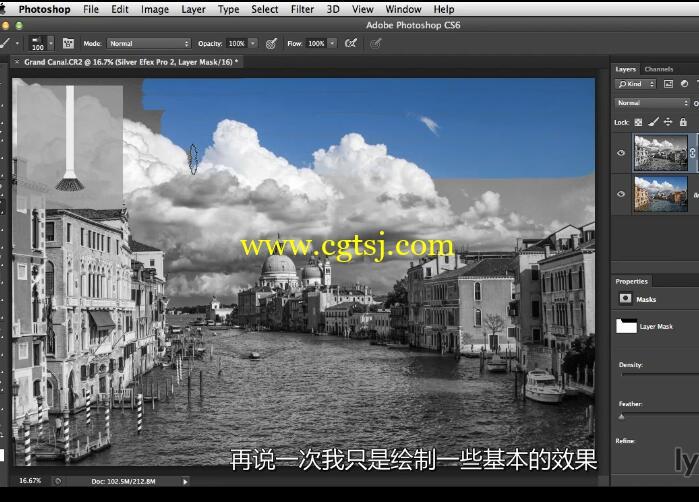 Nik摄影图像后期处理技术视频教程(中文字幕)的图片6