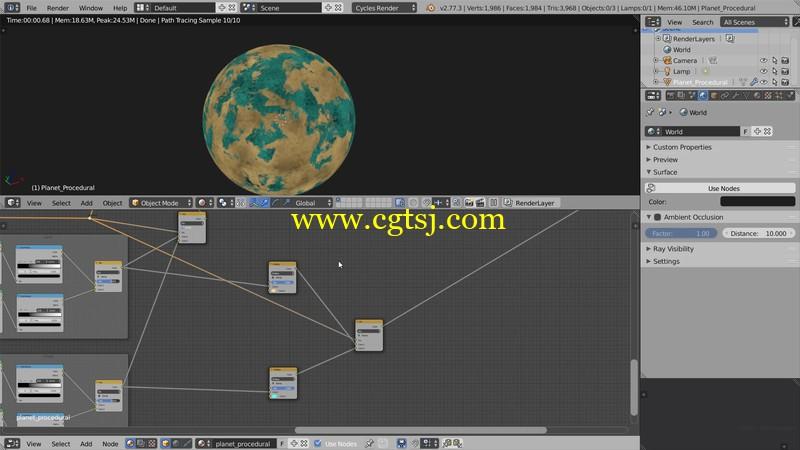 Blender星球宇宙空间视觉特效实例制作视频教程的图片4