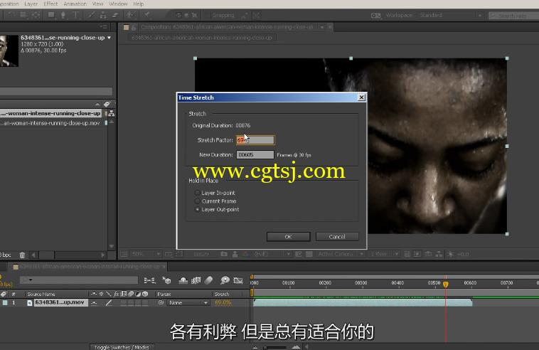 AE完美镜头特效制作训练视频教程(中文字幕)的图片1