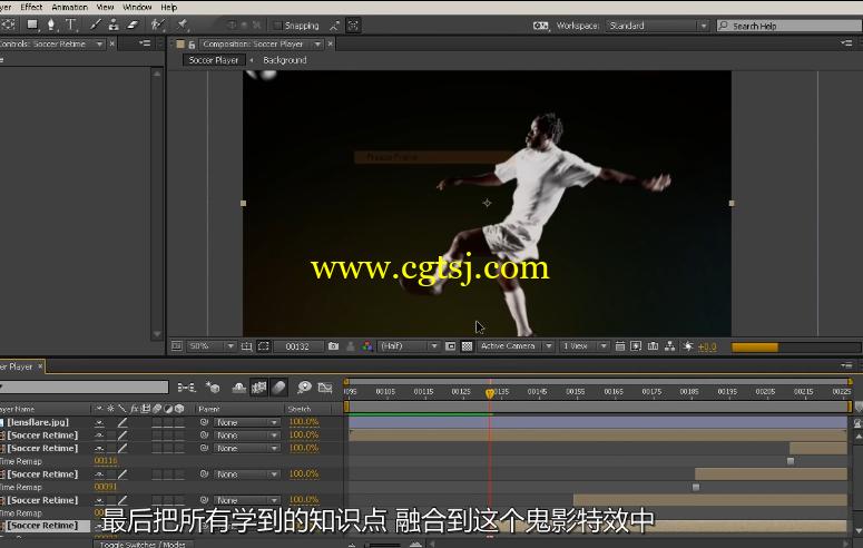 AE完美镜头特效制作训练视频教程(中文字幕)的图片3