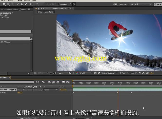 AE完美镜头特效制作训练视频教程(中文字幕)的图片4