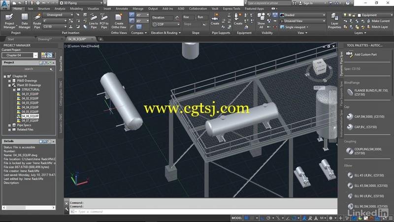 AutoCAD Plant 3D用户功能基础训练视频教程的图片1