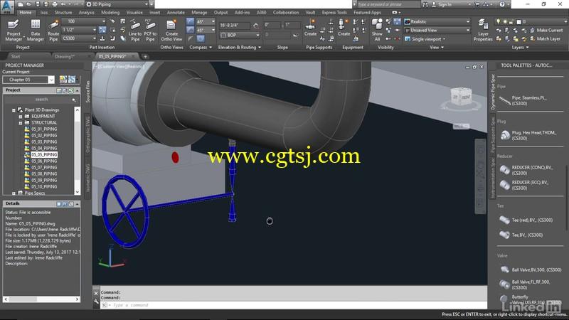 AutoCAD Plant 3D用户功能基础训练视频教程的图片2