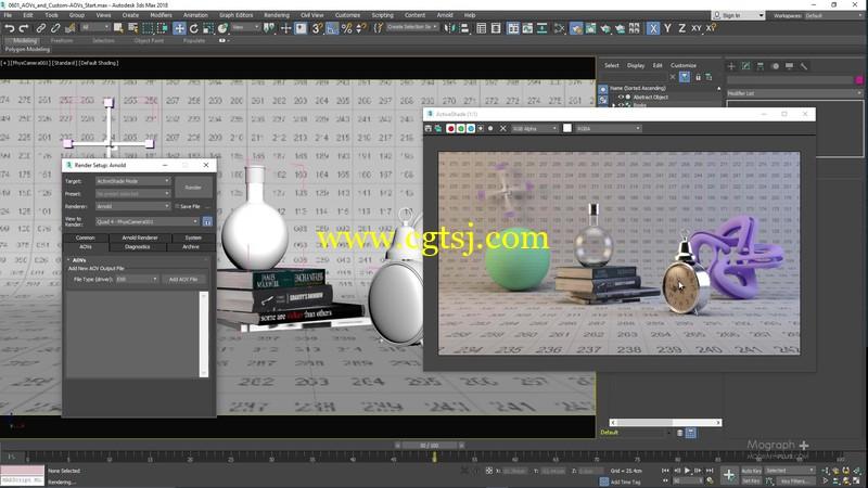 3dsmax中Arnold渲染器综合使用技术视频教程的图片1