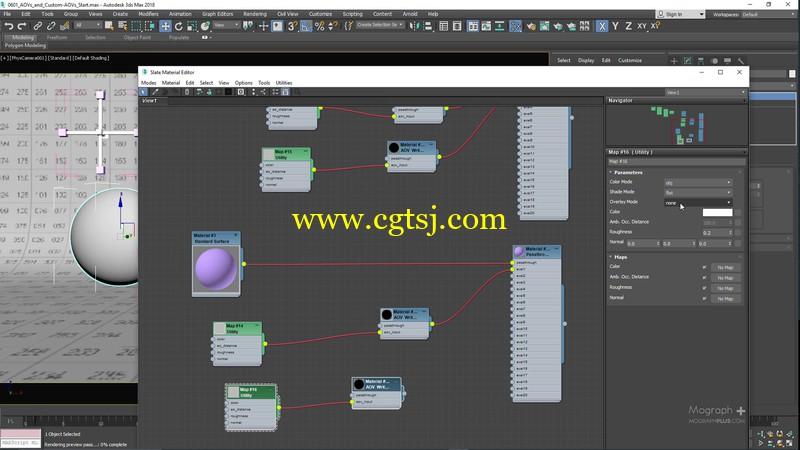 3dsmax中Arnold渲染器综合使用技术视频教程的图片2