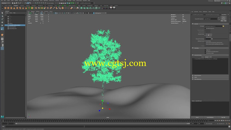 Redshift for maya 11部教程的图片4