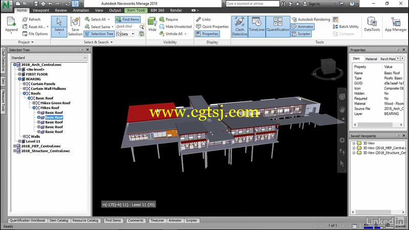 Navisworks高级技能深入学习视频教程的图片2