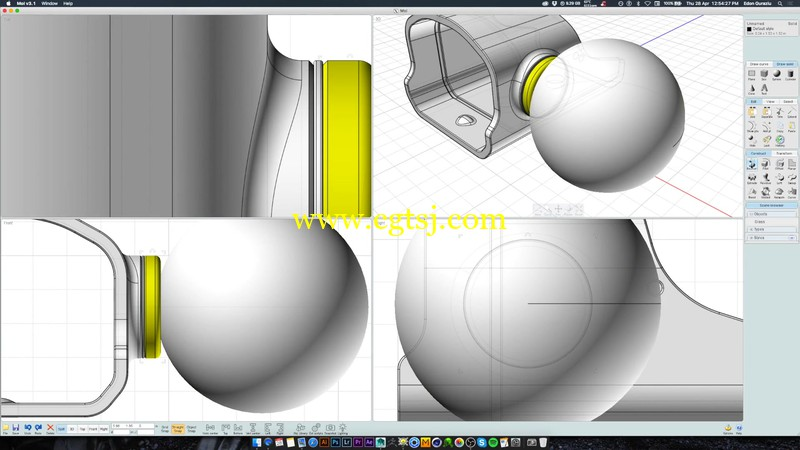 Moi3D建模设计基础训练视频教程的图片1