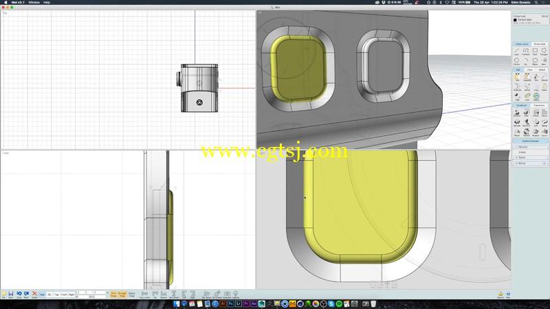 Moi3D建模设计基础训练视频教程的图片2