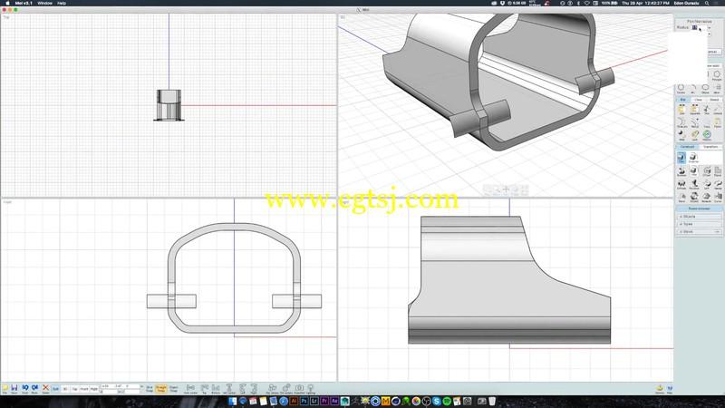 Moi3D建模设计基础训练视频教程的图片3