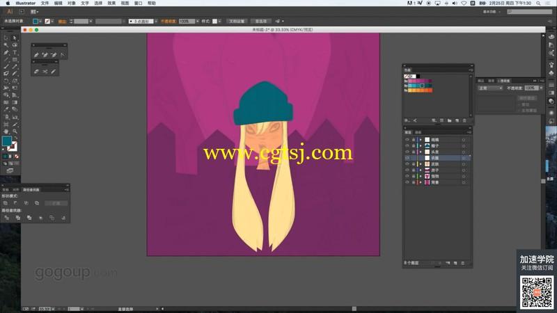 AI高端商业插画视频教程的图片2