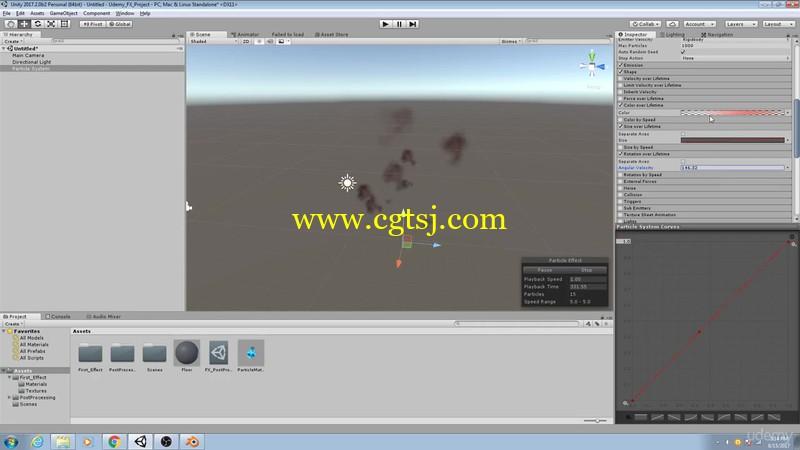 Unity与AE粒子特效游戏制作训练视频教程的图片1
